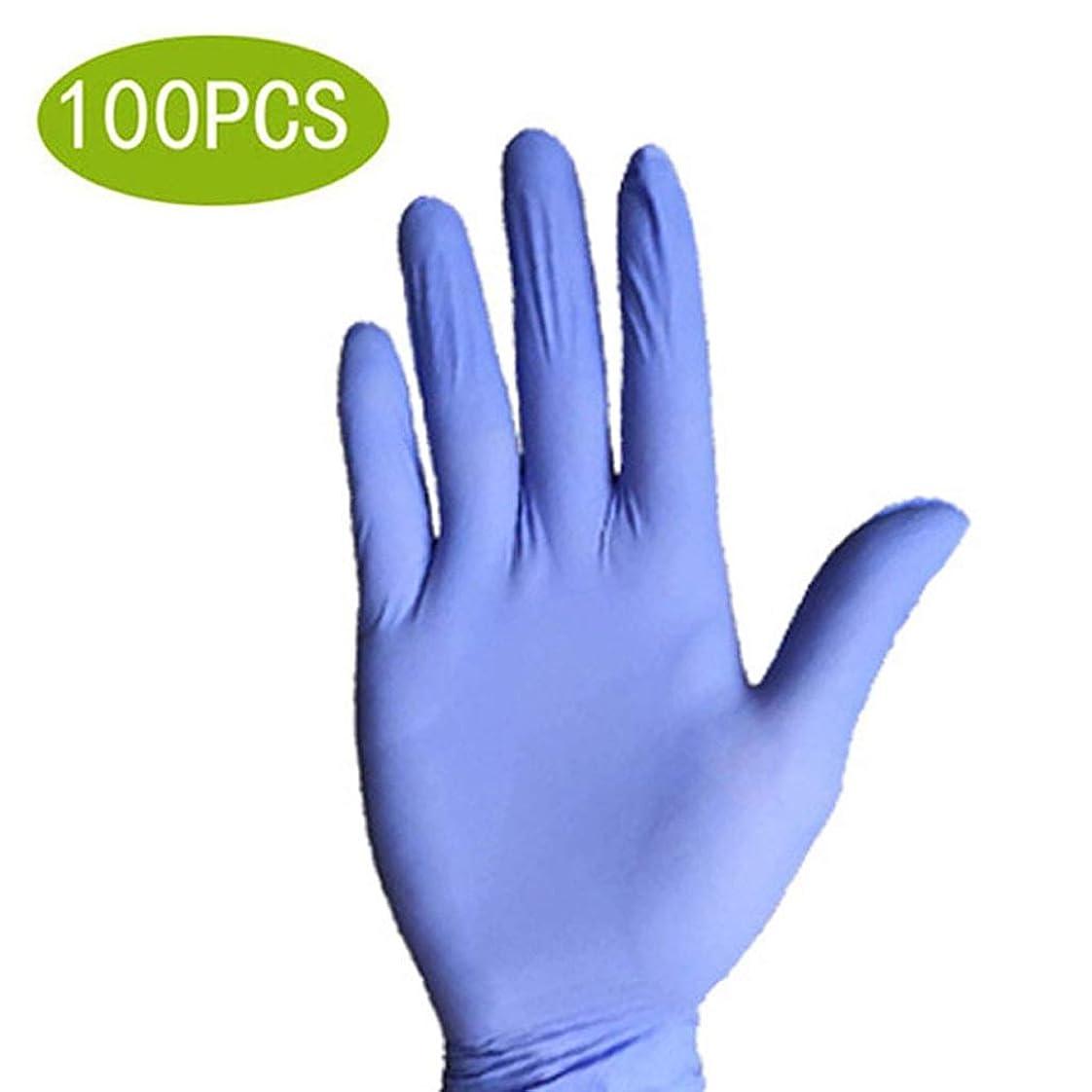 遺跡ワイド枯れる保護用使い捨てニトリル医療用手袋、ラテックスフリー、試験グレードの手袋、テクスチャード加工、両性、非滅菌、100個入り (Size : L)