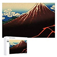 INOV 富士山 眺め03 ジグソーパズル 1000ピース 名画 パズル デコレーション 大人向け 75cm*50cm 壁飾り インテリア 大人の玩具 減圧玩具 ストレス解消 家族 お家で遊び
