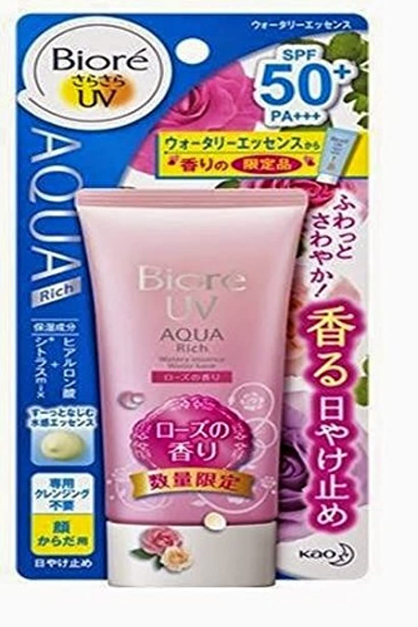 モール心配欠如Biore Uv Aqua Rich Watery Essenceローズspf50?+ / PA + + + 50?g
