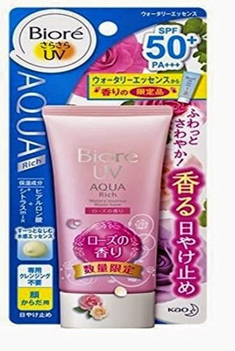 回る息切れ薄暗いBiore Uv Aqua Rich Watery Essenceローズspf50?+ / PA + + + 50?g