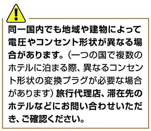 カシムラ『海外用変換プラグBFタイプ(WP-6)』