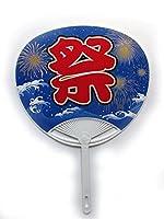 (末廣堂) Suehirodo  青波祭うちわ レギュラーサイズ プラスチック骨 50本入り 1本あたり63円