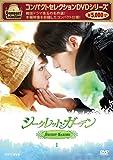 コンパクトセレクション シークレット・ガーデン DVD BOXI image