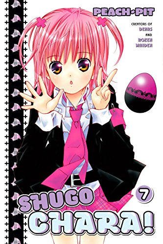 Shugo Chara! Vol. 7 (English Edition)