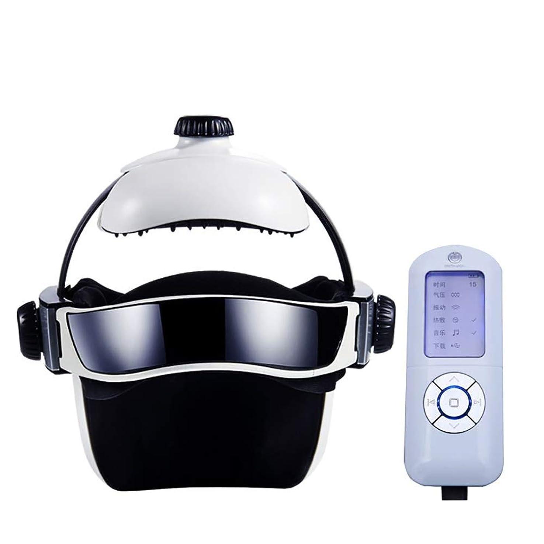悪意誤解するまとめる電気ヘッドマッサージヘルメット、健康アイマッサージネックマッサージはギフトのための軽い音楽マッサージヘッドなだめるような気分を導入することができます