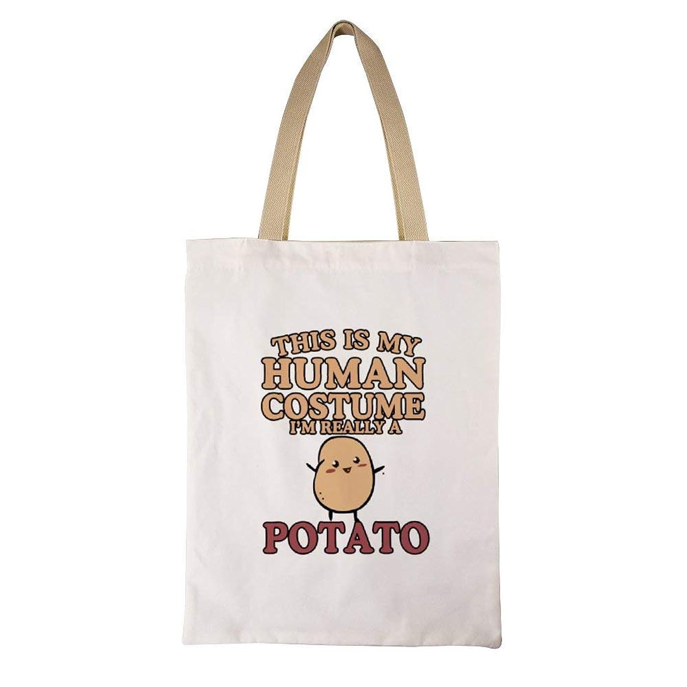 ロシアサルベージ小学生I'm Really A Potato レディース キャンバストートバッグ ハンドバッグキャンバスショルダーバッグ通勤通学 大容量 軽量