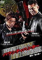 バウンティハンター [DVD]