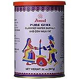 Amul Ghee de vaca 1 lb