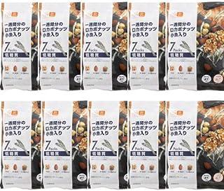 ロカボナッツ 小魚入り (175g 10個セット)