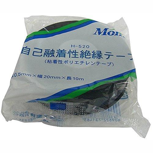 古藤工業 Monf H-520 粘着性ポリエチレンテープ 黒 幅20mm×長さ10m