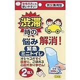 (まとめ)サンコー 災害対策 緊急ミニトイレ 2個入 G-94【×10セット】