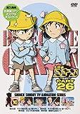 名探偵コナン PART26 Vol.10[DVD]