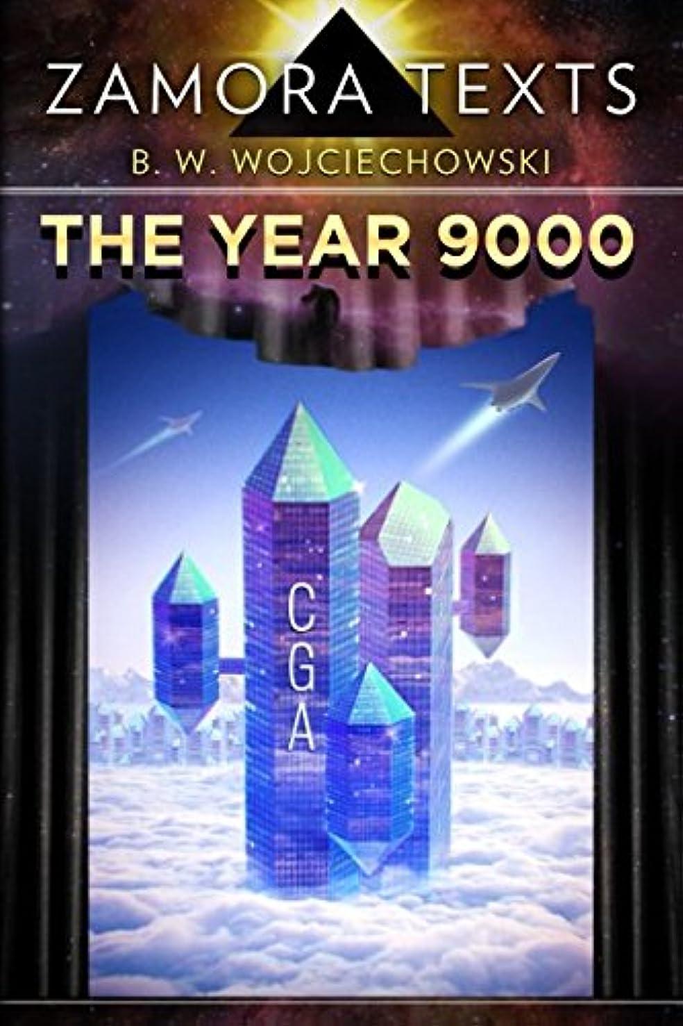 明確なコンバーチブル理論Zamora Texts: the Year 9000: How We Got Here