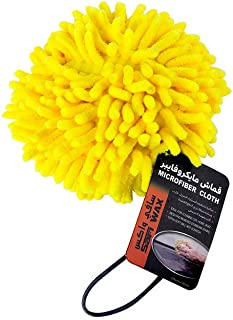 Safi wax micro fiber cloth