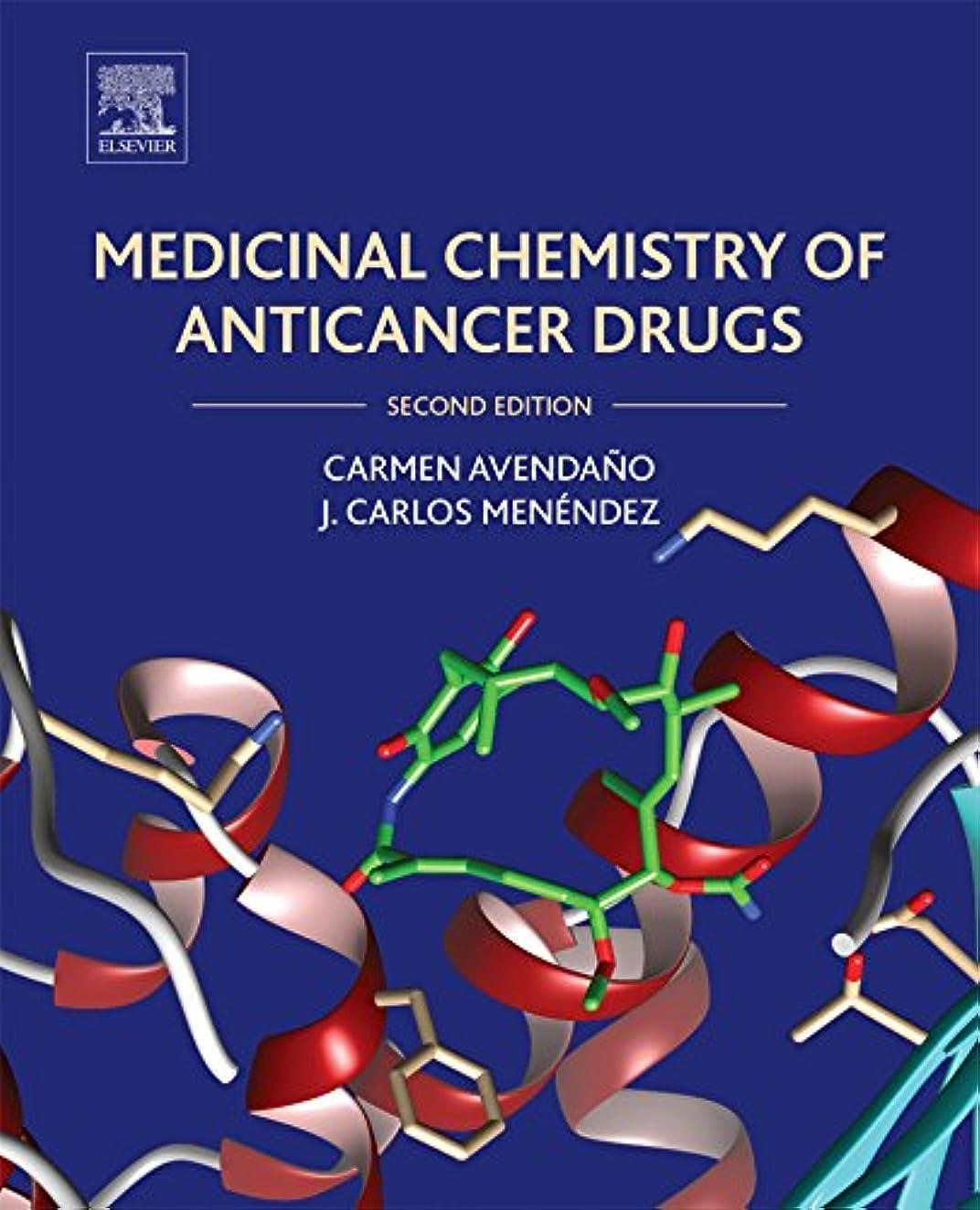 エンターテインメント上陸カードMedicinal Chemistry of Anticancer Drugs (English Edition)