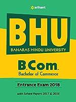 BHU Banaras Hindu University B.Com Entrance Exam 2018