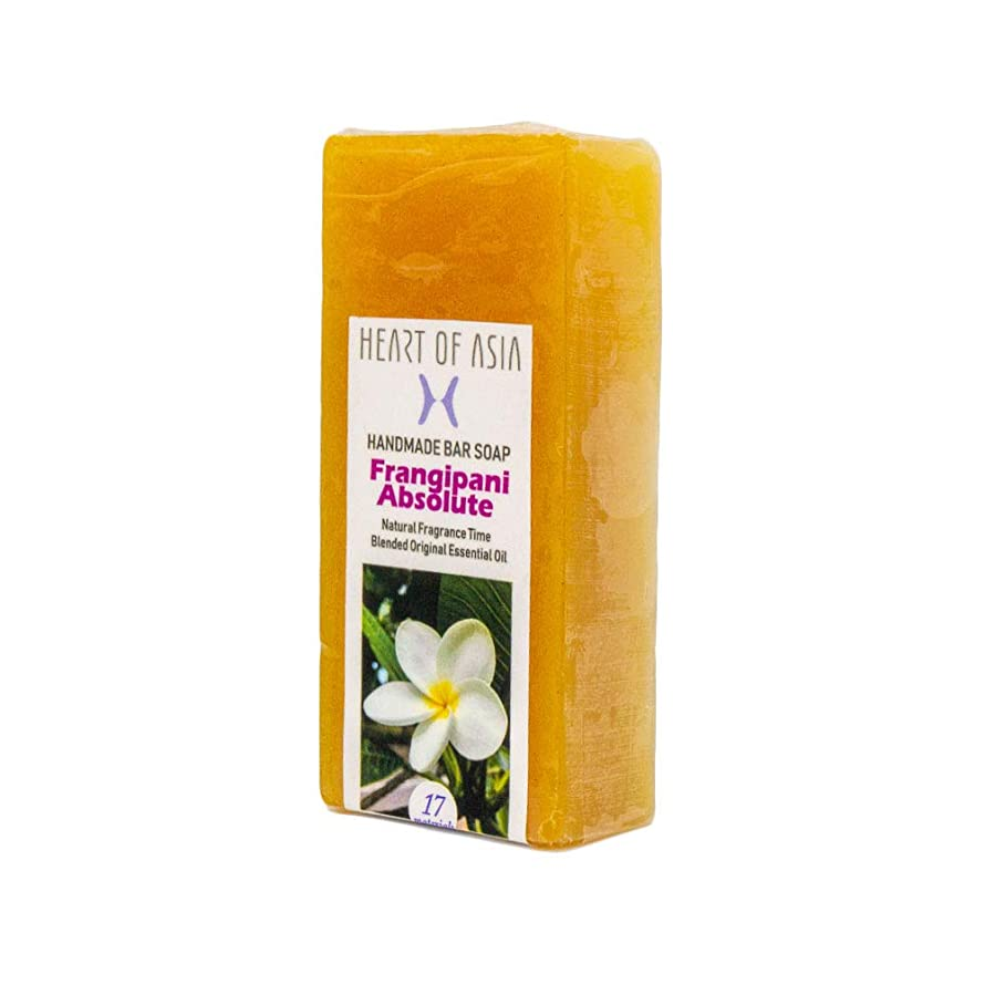 水素歌交渉するHANDMADE BAR SOAP ~Frangipani Absolute~ (単品)