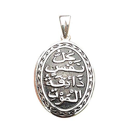 ''Ogni sapori anima morte' Finitura nero smaltato St. argento ciondolo ovale Hadith islamico gioielli