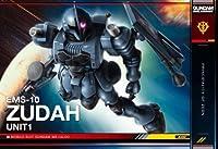 【 ガンダム デュエルカンパニー 01 】 R2 ヅダ1番機 ジオン公国 《 GUNDAM DUEL COMPANY 》 GN-DC01 MS 039