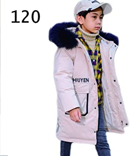 2019 New Big Pocket Children's Down Jacket, Boy's Long Section of The Big Boy Thick Winter White Duck Down Jacket, Thick Warm,White,120