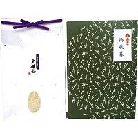 【お歳暮】新潟コシヒカリ(有機栽培米) 2kg 贈答箱入り