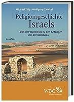 Religionsgeschichte Israels: Von der Vorzeit bis zu den Anfaengen des Christentums