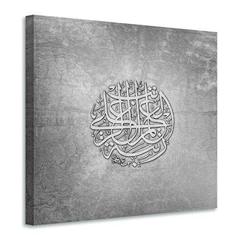 Cuadro árabe de caligrafía - Oriental Moderno - 60 x 60 cm y 80 x 80 cm - Color Negro y Blanco - Cuadro árabe - Impresión en lienzo de alta resolución - Lienzo estirado sobre un marco de madera