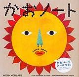 かおノート (WORK×CREATEシリーズ)
