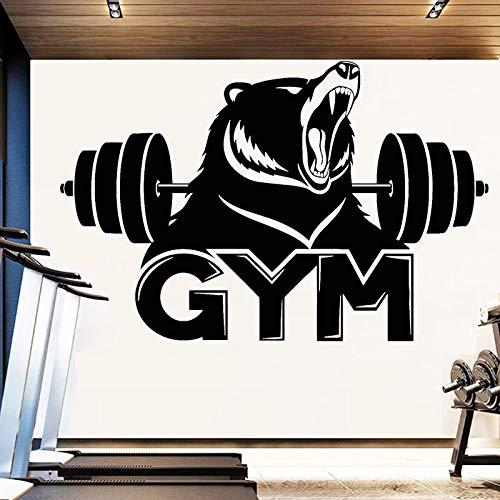 Gimnasio pegatinas de pared fitness club pegatinas de vinilo barbell ejercicio es animal oso pegatinas de fondo creativas pegatinas de pared A9 42x63cm