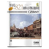 Czerny etude piano eight section 160 works of 821 (with MP3 CD 1)(Chinese Edition)