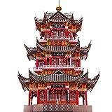 piececool Juyuan Tower 3D Metall Puzzle Modell Kits DIY 3D Laserschnitt Modell-Bausatz Spielzeug...