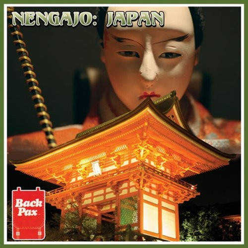 Nengajo audiobook cover art
