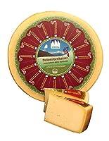 formaggio imperatore delle dolomiti latt. tre cime ca. 500 gr.