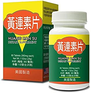 Huang Lian Su Pian Herbal Supplement Helps Digestive System 80 Tablets Made in USA
