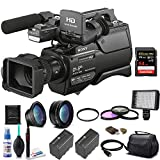 Sony HXR-MC2500E Shoulder Mount AVCHD Camcorder (PAL) With Sandisk 64GB Extreme Pro Card, Extra Battery, UV Filter, LED Light, Case, Telephoto Lens, Wide Angle Lens, and More - Advanced Bundle