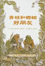 Frog & Toad All Year (Four Books in A Book Set) (I Can Read! - Level 2) (Chinese Edition)