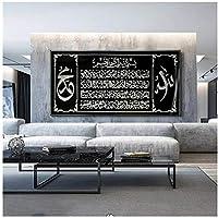 Muzimuziliイスラム教徒の書道アートアッラーイスラムキャンバスアートポスターとプリントアルアスマウルフスナイスラム教徒のアート絵画家の装飾のための写真-40X80Cmフレームなし