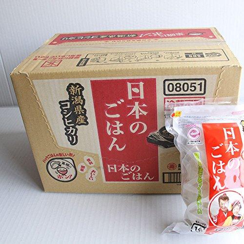 日本のごはん 120g×4食×12個