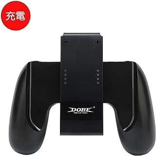 【一年品質保証】 改善型 Switch JoyCon 充電グリップ ジョイコン 充電スタンド ハンドル ゲームしながら充電可能 完璧な代用品 ◎Type-Cケーブル付き:200cm