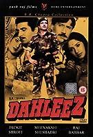 Dahleez [DVD]