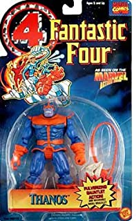 Fantastic Four - Thanos Figure