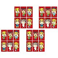 VALICLUD 24Pcs中国の赤い封筒中国のhongbao2021干支牛新年赤い封筒中国の旧正月パーティーの結婚式と新年のための幸運なお金のポケット