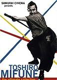 Zatoichi Meets Yojimbo [Reino Unido] [DVD]