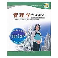 Management Professional English
