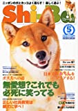 Shi-Ba (シーバ) 2011年 05月号 [雑誌]