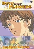 Boys Over Flowers 3: Love Beyond Horizon [DVD] [Import]