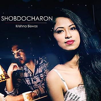 Shobdocharon