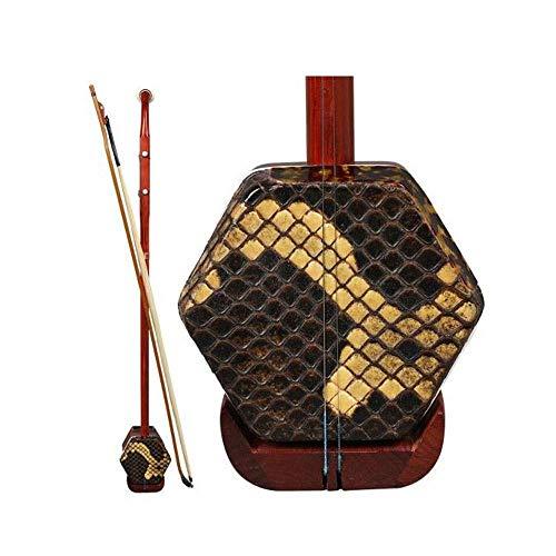 Erhu, Afrikanische Lobular Palisander Prüfungsleistungen Erhu, Palisander Instrument, National Instrument (Farbe: Palisander) HUERDAIIT (Color : Rosewood)