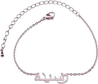 Arabic Name Bracelet Arabic Personalized Bracelet Custom Arabic Bracelet with Any Name
