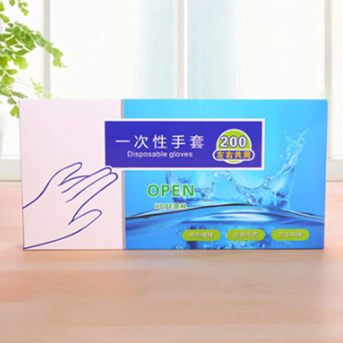 苦難誤解を招く伝統SODAOA屋 使い捨て手袋 透明 実用 衛生 プラスチック 調理 お掃除 毛染め 100枚/200枚 (200)
